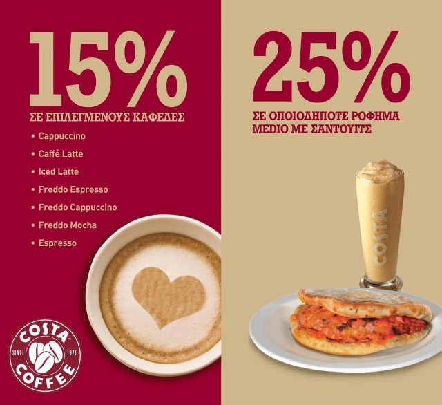 Costa Coffee 15 Off Selected Coffees And 25 With A Sandwich
