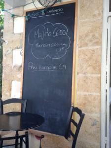 Kafenio Nicosia