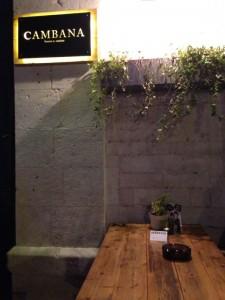 Cambana bar and restaurant Limassol
