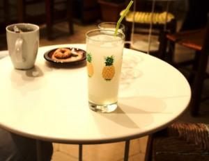 Kafenio o Platanos Nicosia