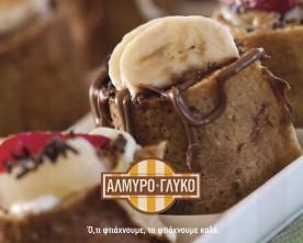 Crepe Roll offer by Almyro Glyko!