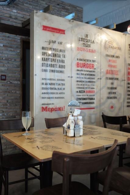 Burger Opws Prepei restaurant Nicosia