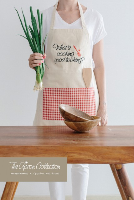 Cypriot and Proud aprons