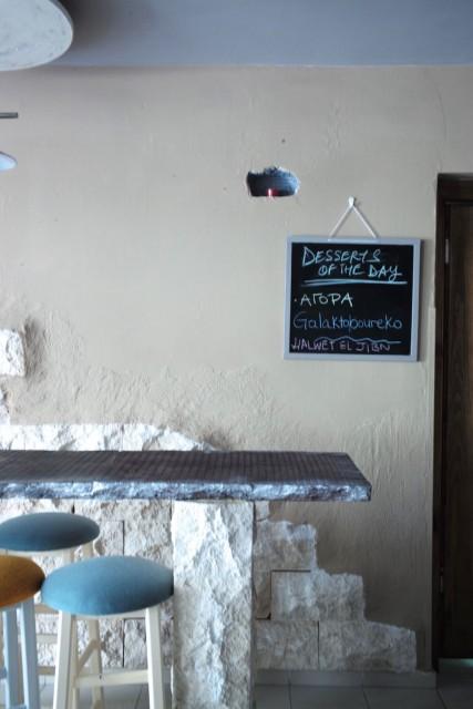Art Bistro Agora Restaurant Limassol