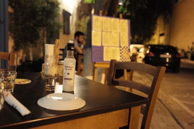 Tsipouraki Mezedaki restaurant Nicosia