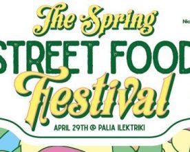 The Spring Street Festival