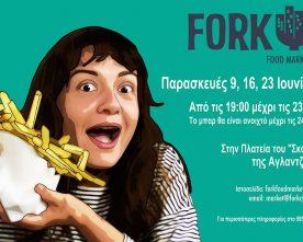 Fork Food Market is on again