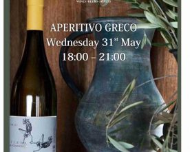 Aperitivo Greco at DRINKLOBBY Limassol