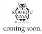 Koukouvayia Bistro & Bar is brand new in Nicosia